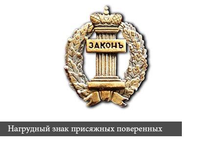 Знак адвоката республика оф георгия 1993